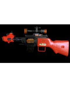Machine Gun 5621 (3803) Toy