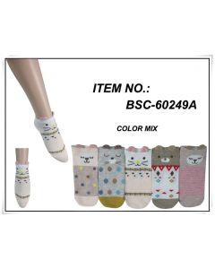 Sock - Animal