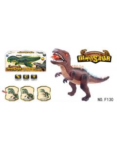 Tyrannosaurus Rex HS-9346