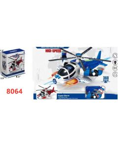 Fighter High Speed 8064