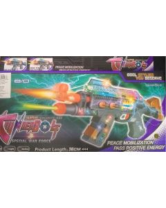 Thunder Bolt Gun DF-31218B