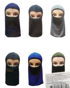 Mask - 866A Assorted SOLD BY THE DOZEN