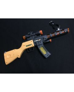 Machine Gun 3301 In Box - 16 Inch