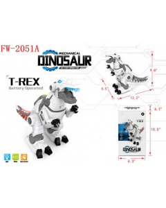 Mechanical Dinosaur FW-2051A