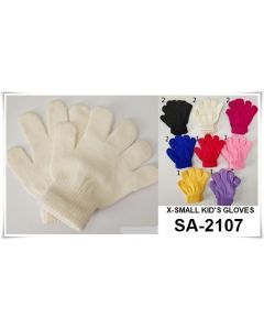 Kids Glove - Small SOLD BY THE DOZEN