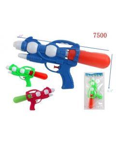 Water Gun 7500