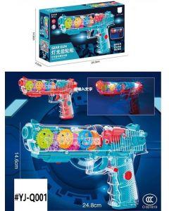 Gear Gun YJ-Q001